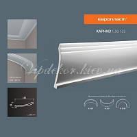 Карниз(плинтус) потолочный гладкий Европласт 1.50.135 Flex/Гибкий, лепной декор из полиуретана