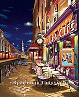 """Картина по номерам """"Ночь в Испании"""", КН2126, 40х50см., фото 1"""