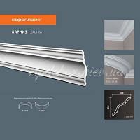 Карниз(плинтус) потолочный гладкий Европласт 1.50.148 Flex/Гибкий, лепной декор из полиуретана