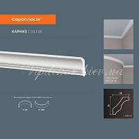 Карниз(плинтус) потолочный гладкий Европласт 1.50.158, лепной декор из полиуретана