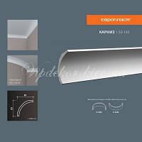 Карниз(плинтус) потолочный гладкий Европласт 1.50.165 Flex/Гибкий, лепной декор из полиуретана