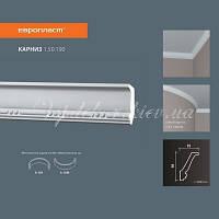 Карниз(плинтус) потолочный с орнаментом Европласт 1.50.190 Flex/Гибкий, лепной декор из полиуретана
