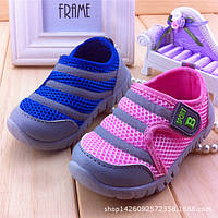 Детские летние кроссовки в сеточку
