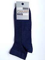 Носки мужские спортивные х/б с сеткой Смалий 15В3-316Д, 25-27 и 29-31 размер, тёмно-синие 27, 1058