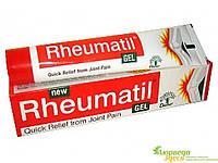 Ревматил гель Дабур, Reumatil Gel Dabur, лечение остеохондроза, артрита, ишиаса