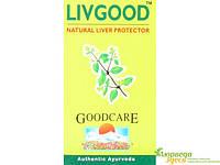 ЛивГуд - Растительный гепато-протектор