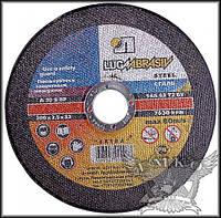 Абразивный круг по металлу Луга 230 х 2,0 х 32