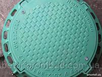 Люк садовий легкий (пластиковий, зеленого кольору)