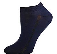 Носки женские демисезонные х/б Смалий короткие, 11В4-310Д, 23-25 размер, тёмно-синие 27, 295