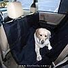 Специальная подстилка для животных в автомобиль