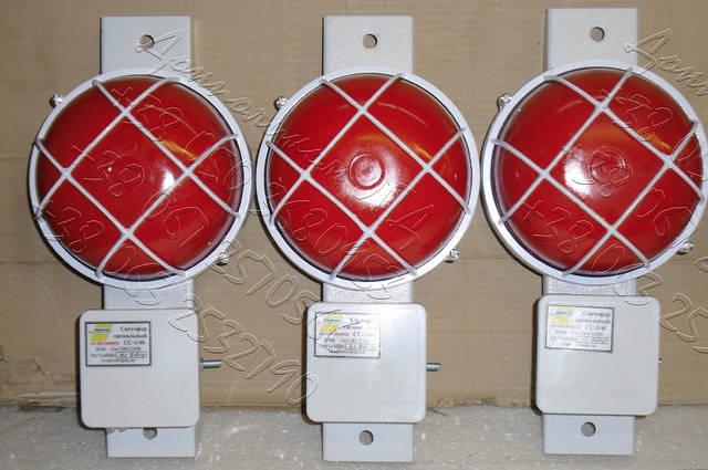 СС1/40 - светофор сигнализатор троллейный крановый 8