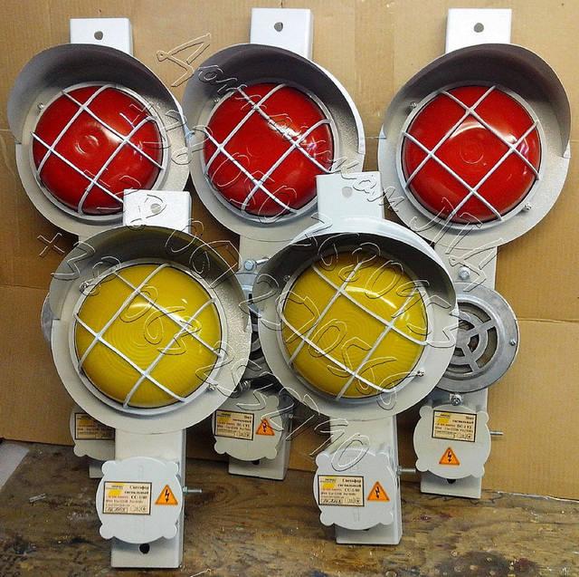 СС1/40 - светофор сигнализатор троллейный крановый 18