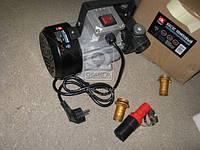 Насос топливный перекачивающий, помповый, 220В  (производство Дорожная карта ), код запчасти: DK8011-220V