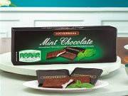 Шоколад ROYAL MINTS Германия 300г