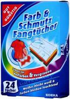 Салфетки ловушки грязи G&G Farb Schmutz Fangtucher, 24 шт