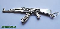 Кулон подвеска из серебра АК-47 ПС-55 Б