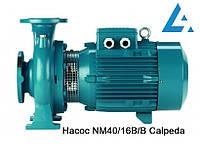 Насос NM40/16B/B Calpeda. Цена грн Украина
