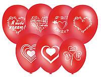 Воздушные шары Gemar, расцветка: Пастель красные, 7 сердец, печать 1 сторона, Диаметр 21 см, 100 шт.