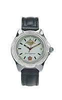 Наручные часы Командирские 46