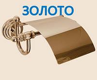 Золотой держатель туалетной бумаги с крышкой Pacini&Saccardi Rome 30054