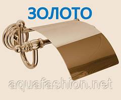 Золотий тримач туалетного паперу Pacini&Saccardi Rome 30054