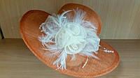 Шляпа оранжевая с большим полем кокос!