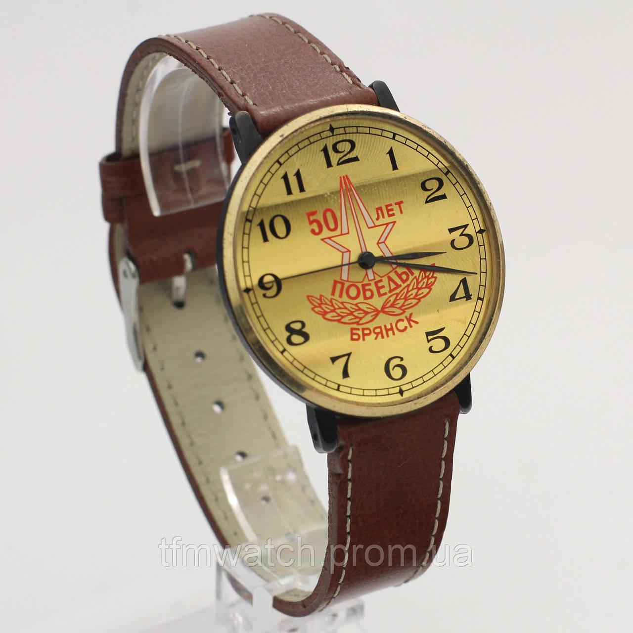 Часы Заря 50 лет Победы