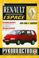 Renault Espace Руководство по ремонту, эксплуатации и техобслуживанию
