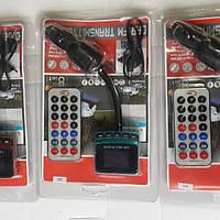 FM трансмиттер  гибкий (модулятор)