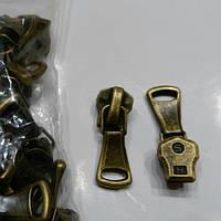 Бегунок N5 металл бронза