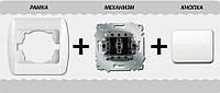 Рамка ZIRVE четырехместная горизонтальная синий металлик