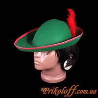 """Шляпа """"Робин гуд"""", с пером"""