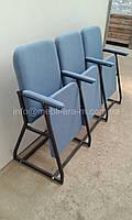"""Кресло для актового зала""""Реал"""".Мягкая мебель для зала ожидания"""