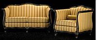 """Новый комплект мягкой мебели из Италии.Барокко Рококо """" Dora"""". Цена указанна в описании."""