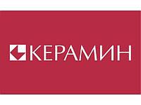 Обновление коллекций керамической плиты в нашем магазине, от Белорусского производителя ОАО «Керамин»