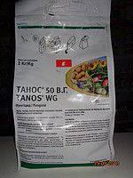 Фунгицид «Танос» 400 гр