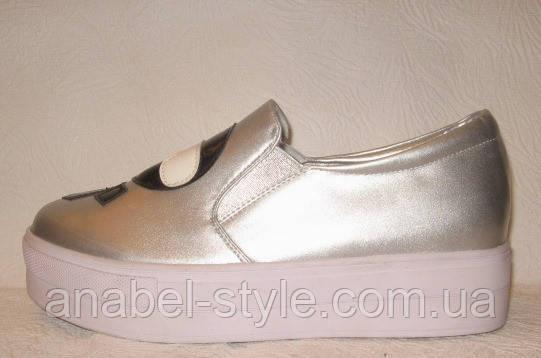 Слипоны модные на толстой подошве серого цвета