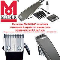 Машинка для стрижки Moser PRIMAT Adjustable + регулируемый нож 1233-0051