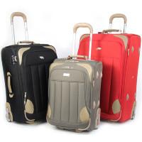 Чемоданы,сумки и аксессуары
