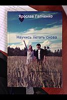 Издание книг малыми тиражами в твердом переплете