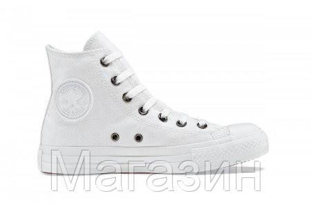 Мужские кеды Converse Chuck Taylor All Star High, высокие кеды конверс Чак Тейлор белые, фото 2