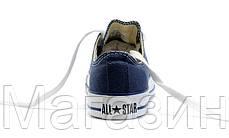 Мужские кеды Converse Chuck Taylor All Star, кеды конверс Чак Тейлор темно-синие, фото 3