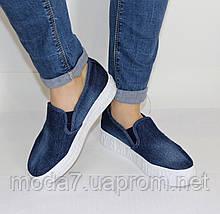Женские слипоны на толстой подошве джинсовые синие 39р, фото 3