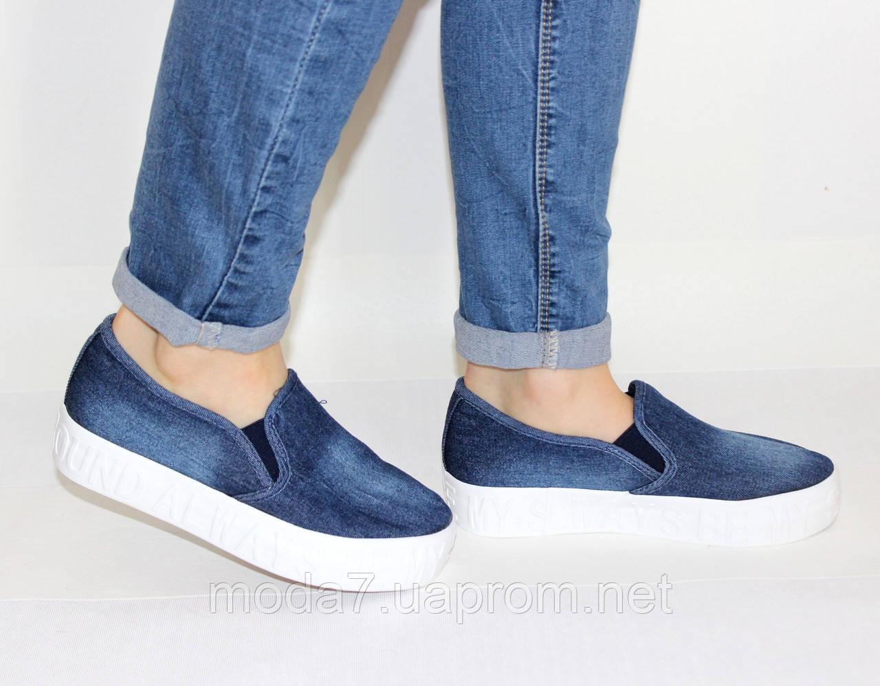 Женские слипоны на толстой подошве джинсовые синие 39р