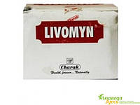 Ливомин Чарак, Livomyn Charak, Гепатопротектор, противовирусное и желчегонное средство