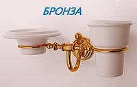 Стаканчик для ванной с мыльницей Pacini&Saccardi Rome 30056 подвесные бронза керамика
