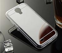 Серебряный зеркальный чехол Samsung S4(i-9500)