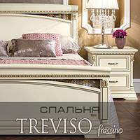 Спальня Тревизо Фрассино / Treviso Frassino, итальянская спальня, Camelgroup, итальянская мебель, цена от: