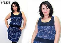 Платье 1162