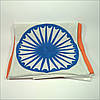 Флаг Индии (Аппликация)  - (1м*1.5м)
